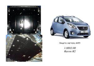 Защита двигателя Ravon R2 - фото №1