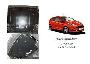 Защита двигателя Ford Fiesta 7 ST EcoBoost - фото №1