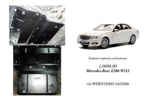 Защита двигателя Mercedes-Benz E-class W212 E200 - фото №1