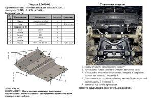 Защита двигателя Mercedes-Benz E-class W212 E200 - фото №2