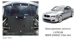 Защита двигателя BMW 5 E60 E61 - фото №8