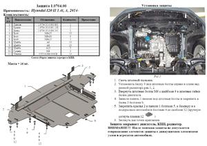 Защита двигателя Hyundai i-20 (2-ое поколение) - фото №2