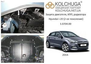 Защита двигателя Hyundai i-20 (2-ое поколение) - фото №1