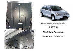 Защита двигателя Honda Civic 7 - фото №1
