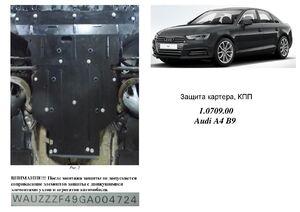 Защита двигателя Audi A4 B9 - фото №1