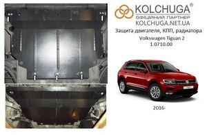 Защита двигателя Volkswagen Tiguan 2 - фото №1