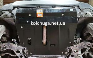 Защита двигателя Toyota RAV4 Hybrid - фото №2