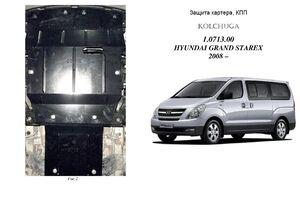 Защита двигателя Hyundai Grand Starex - фото №1