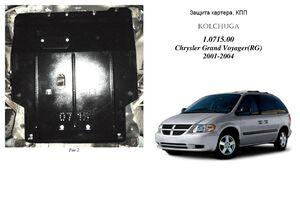 Защита двигателя Chrysler Grand Voyager RG - фото №1