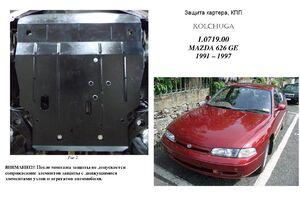 Защита двигателя Mazda 626 GE - фото №1
