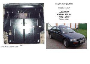 Защита двигателя Mazda 323 BA - фото №1