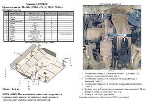 Защита двигателя Mazda 323 BA - фото №2