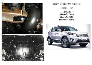 Защита двигателя Hyundai Creta / IX25 / Cantus - фото №1