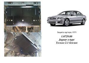 Защита двигателя Jaguar X-Type AWD V6 - фото №3