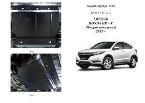 Захист двигуна Honda HR-V - фото №1