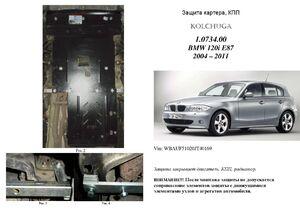 Защита двигателя BMW 1 E87 - фото №1