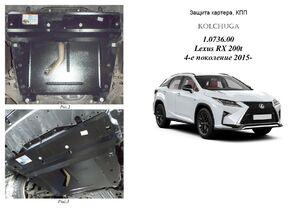 Защита двигателя Lexus RX 200t - фото №1