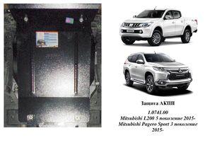 Защита двигателя Mitsubishi Pajero Sport 3 - фото №3