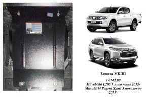 Защита двигателя Mitsubishi Pajero Sport 3 - фото №5