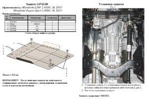 Защита двигателя Mitsubishi Pajero Sport 3 - фото №6