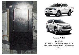 Защита двигателя Mitsubishi Pajero Sport 3 - фото №7