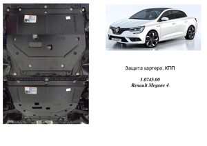 Защита двигателя Renault Megane 4 - фото №1