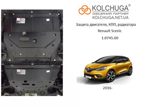 Защита двигателя Renault Scenic 4 - фото №1