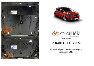 Захист двигуна Renault Clio - фото №1