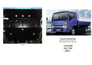 Защита двигателя Jac N56 - фото №1