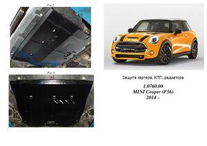 Защита двигателя Mini Cooper (F56) - фото №1