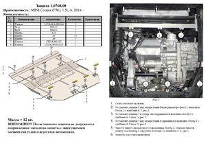 Захист двигуна Mini Cooper Clubman (F54) - фото №5