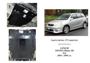 Захист двигуна Toyota Matrix XR - фото №1