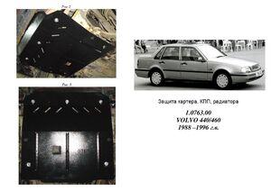 Защита двигателя VOLVO 440/460 - фото №3