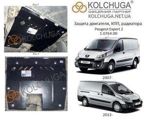 Защита двигателя Peugeot Expert 2 - фото №3