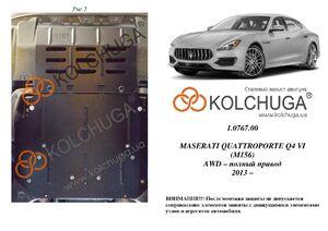 Защита двигателя Maserati Quattroporte Q4 VI (M156) - фото №1