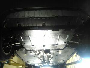 Защита двигателя Skoda Kodiaq  - фото №4