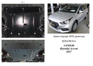 Защита двигателя Hyundai Accent 5 - фото №1