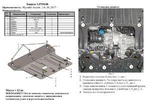 Защита двигателя Hyundai Accent 5 (Solaris 2) - фото №2