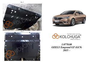 Защита двигателя Geely Emgrand GT (GC9) - фото №1