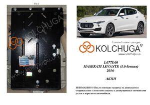 Защита двигателя Maserati Levante - фото №3