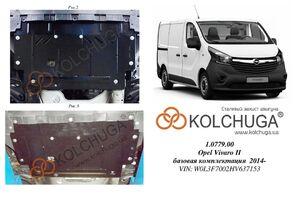 Защита двигателя Renault Trafic 3 - фото №1