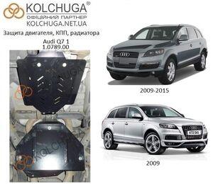 Защита двигателя Audi Q7 1 - фото №5