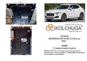 Защита двигателя Maserati Levante - фото №5