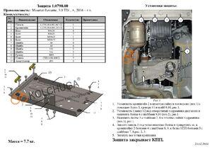 Защита двигателя Maserati Levante - фото №6