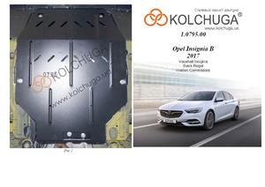Защита двигателя Opel Insignia B - фото №1
