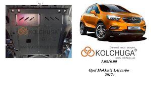 Защита двигателя Opel Mokka - фото №5