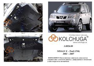 Защита двигателя Nissan X-Trail T30 - фото №1