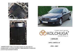 Защита двигателя Opel Omega B - фото №1