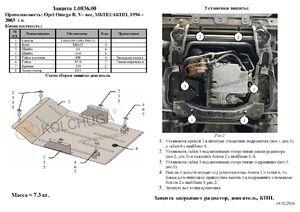 Защита двигателя Opel Omega B - фото №2