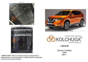 Защита двигателя Nissan X-Trail T32 - фото №5